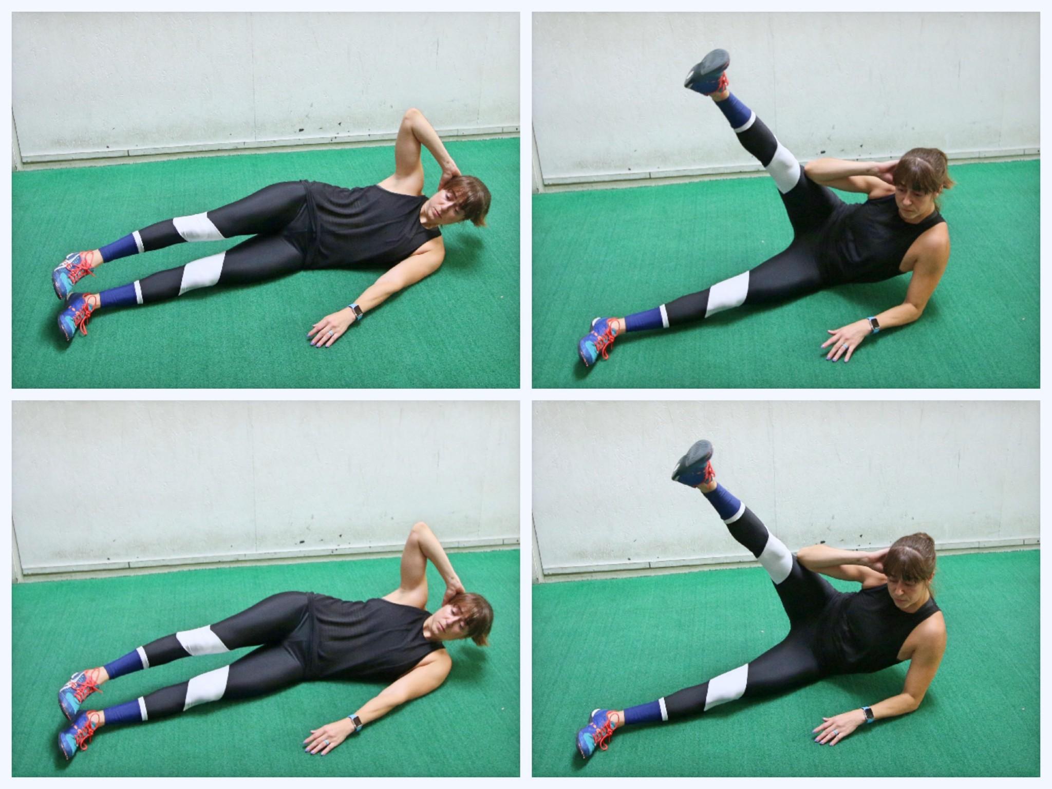 Image result for Leg Kicks with Oblique Crunch